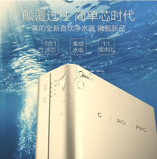 净水器物云水机十大品牌集百家所长哪个排名牌子好