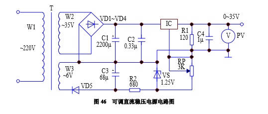 可调直流稳压电源电路图图片
