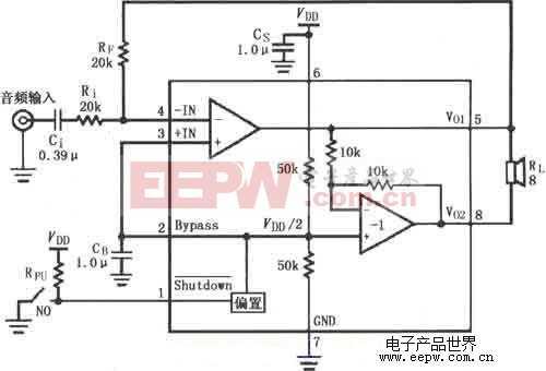 lm4902音频功率放大电路图