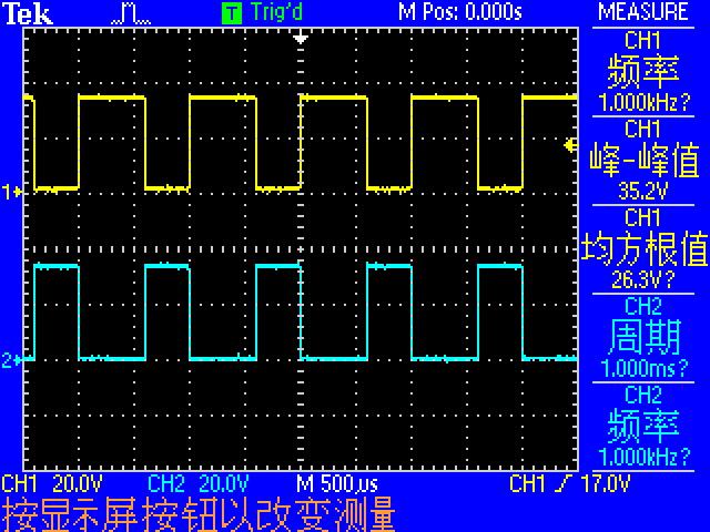 pwm硬件调制法电路图