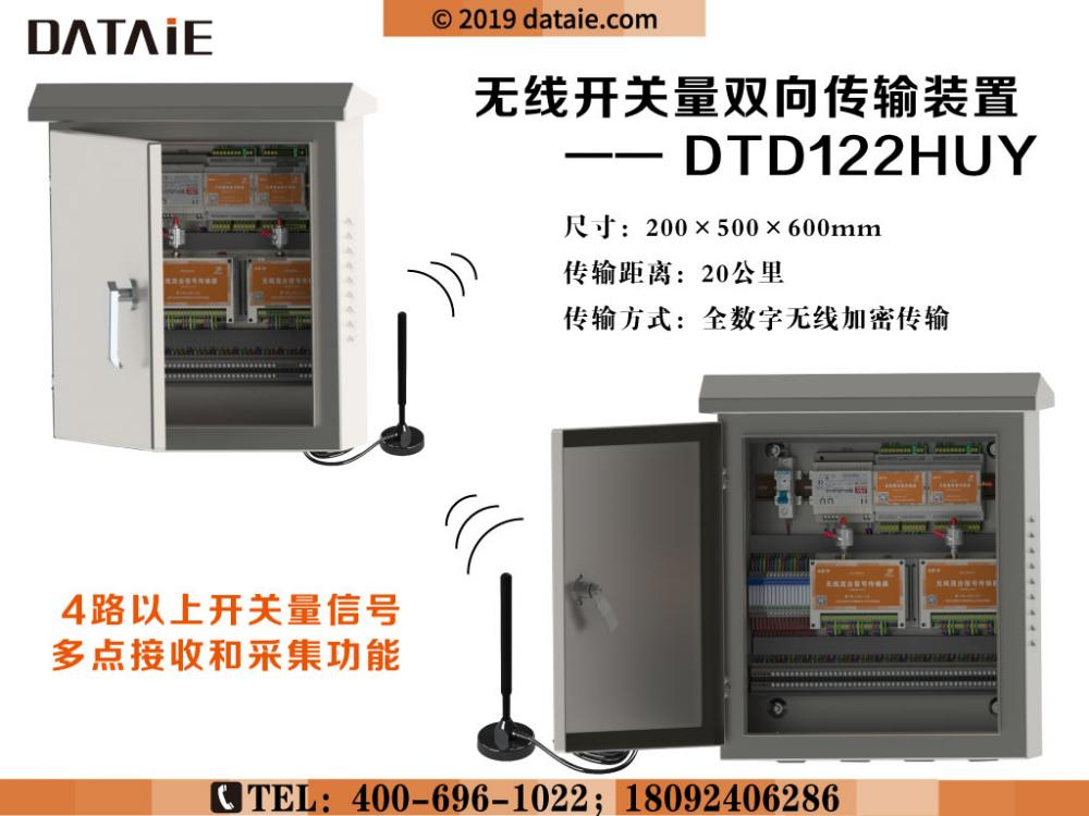 DTD122HUY.jpg