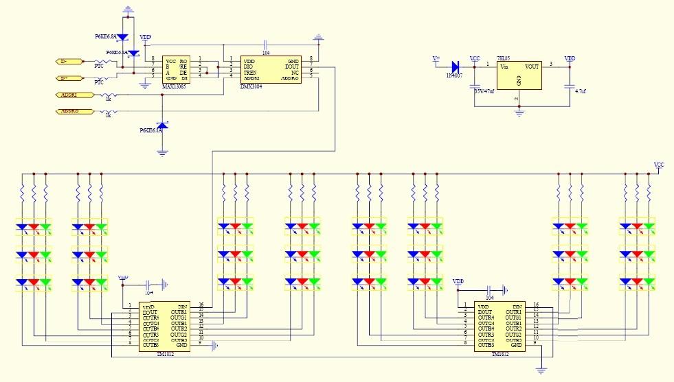 多段解码控制芯片