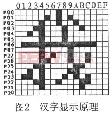 50b8c18f941d8-thumb.jpg