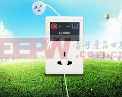 智能服务器停电保护器方案
