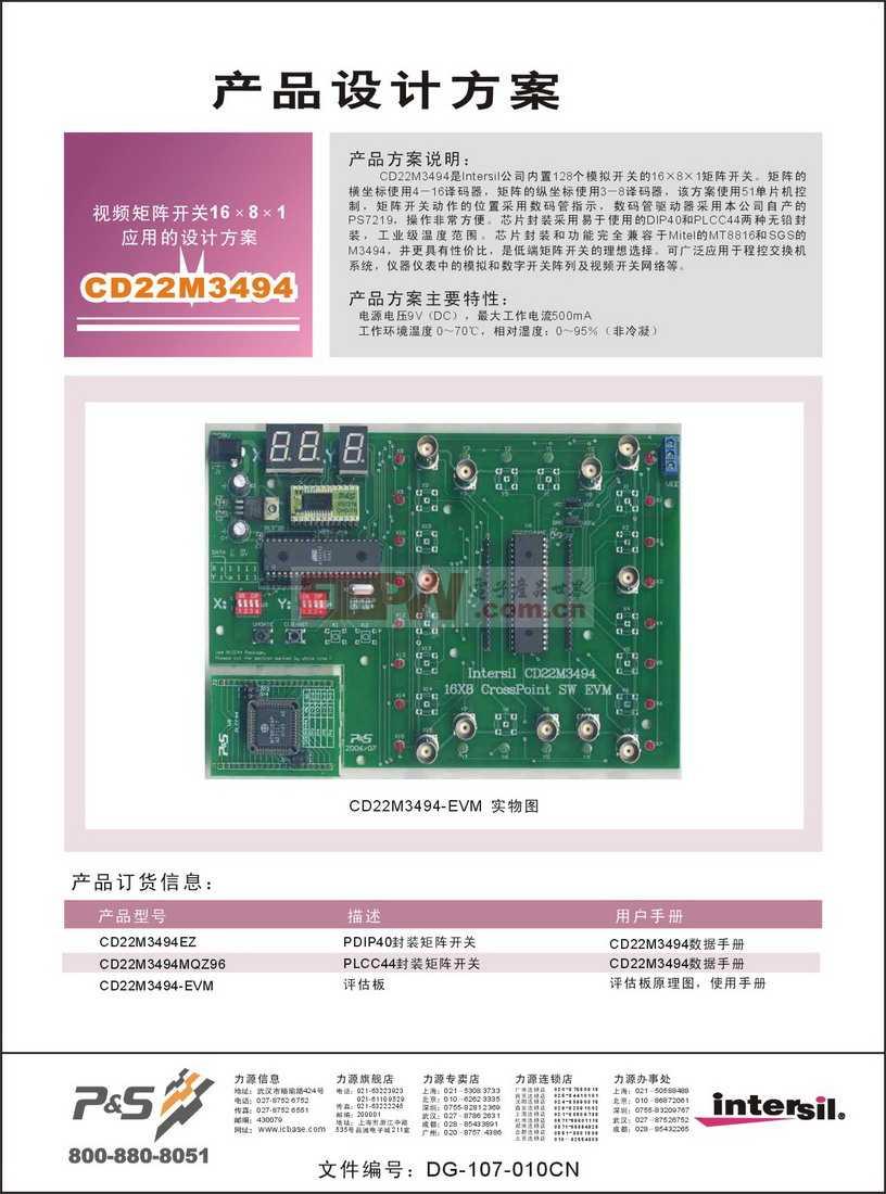 CD22M3494-10.jpg