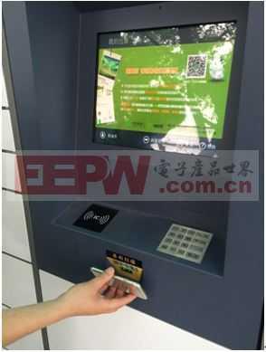 周立功致远电子SE1500嵌入式扫描引擎应用于快递柜