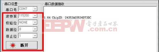 EFM32 M0+系列MCU Bootloader 测试方法--电子产品世界手机版