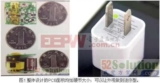 USB电源适配器的电路保护解决方案