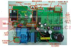基于XMC1302微控制器的三相带霍尔直流无刷电机