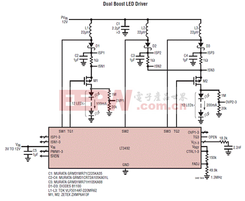 20120109_102306236_[32]_LinearLED_plan.png