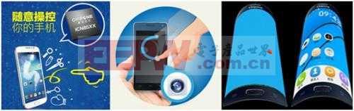 集创新一代触控芯片ICN85实现四项技术创新