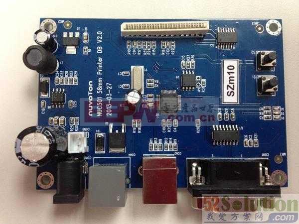 基于NUC501的58mm热敏打印机方案
