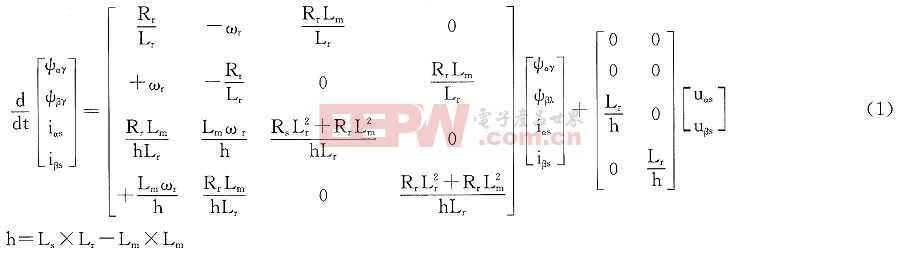 dsPIC30F6010双闭环矢量法在电机控制中的应用