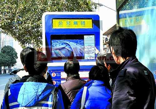 智能公交站牌1(4).jpg