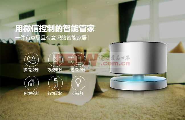 巢控:操控智能家庭的温度、湿度、光强度