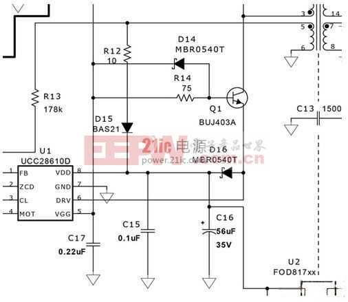实例分析 一种直流升压芯片功率拓展的情况