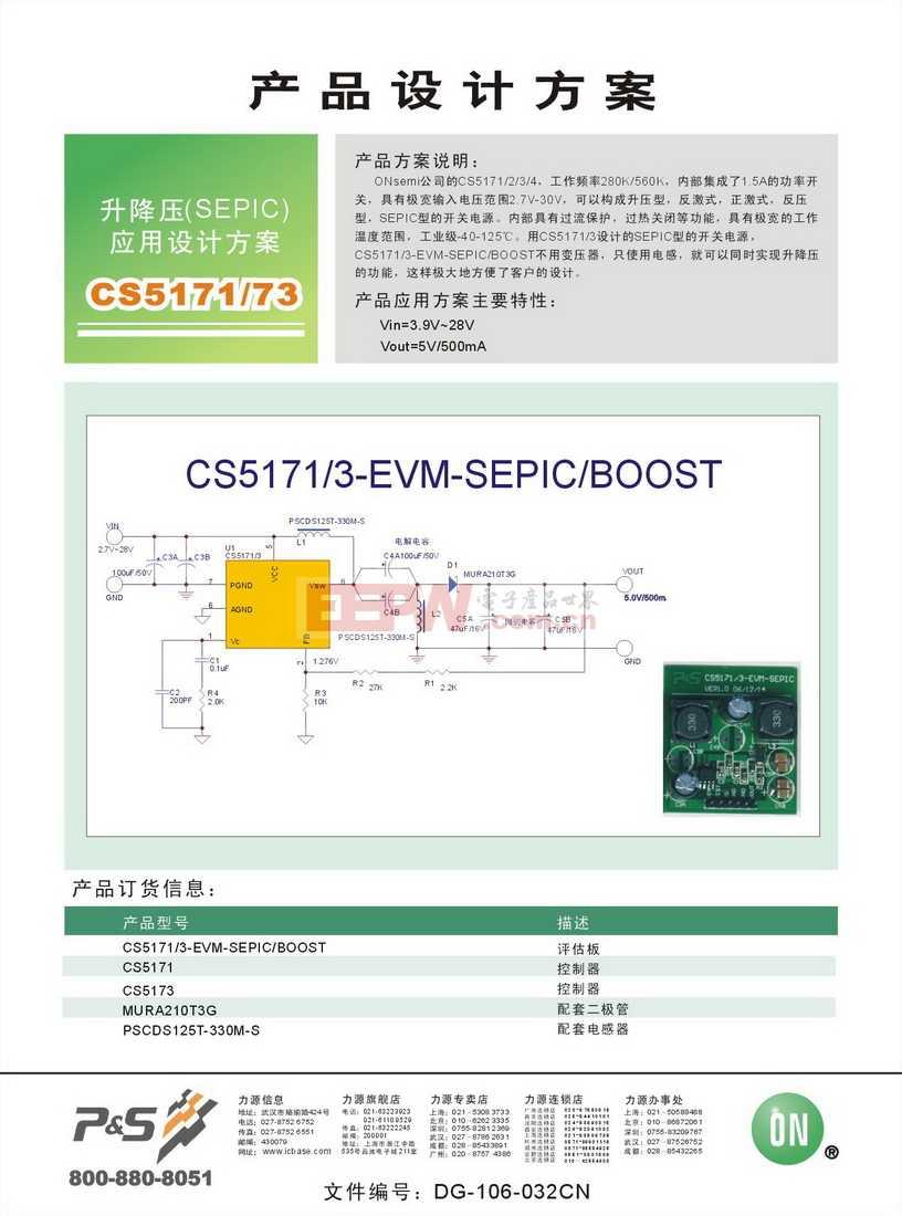 CS5171-73-32.jpg