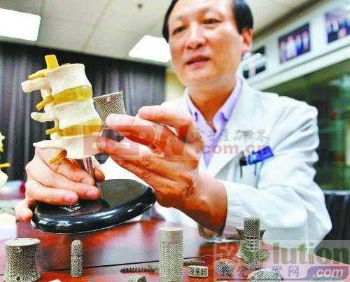 如何突破青岛3D打印成功应用临床医疗