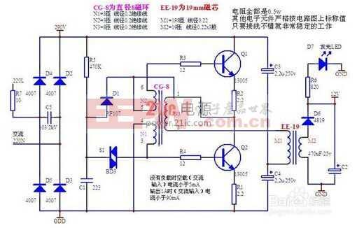led驱动电源电路图设计方案图片