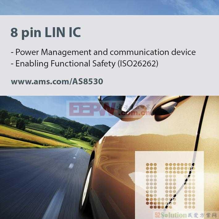 奥地利微电子推出首款支持LIN总线从设备应用AS8530芯片