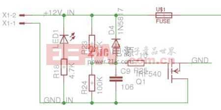 一款实用的电源防反接电路