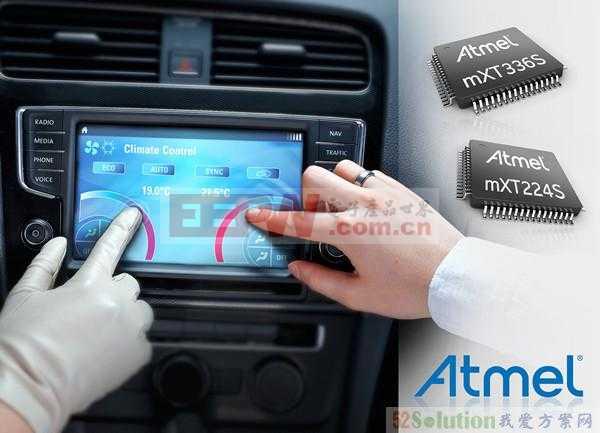 Atmel全新触摸控制器实现汽车中控台无屏蔽触摸屏设计