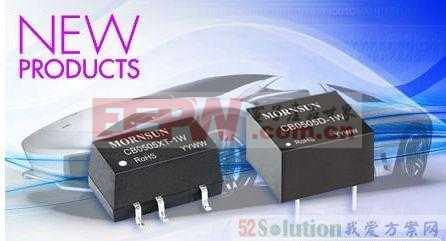 国内首款满足TS16949标准汽车专用电源问世