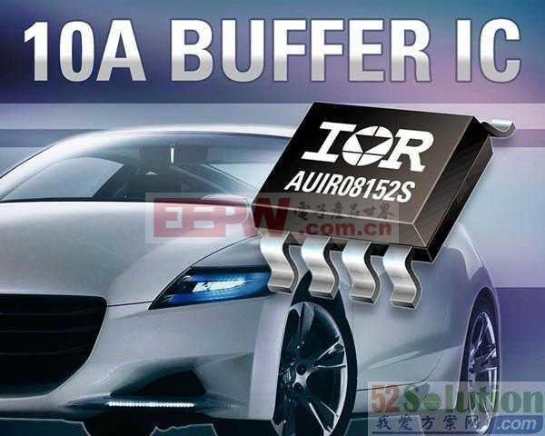 IR推出高度紧凑的10A AUIR08152S栅级驱动IC