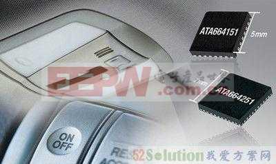 用于车载环境照明控制的全新LIN系列器件