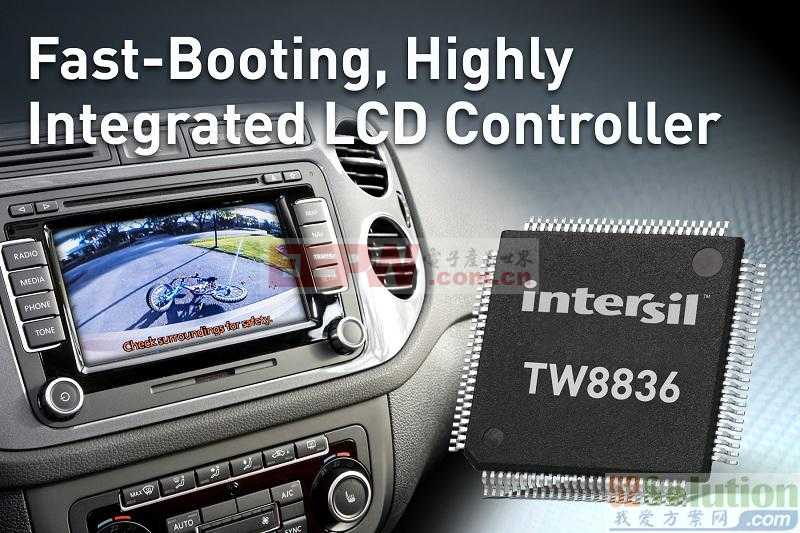 Intersil新一代高集成车用LCD控制器方案