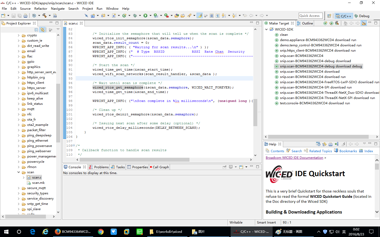 WICED IDE 打开界面