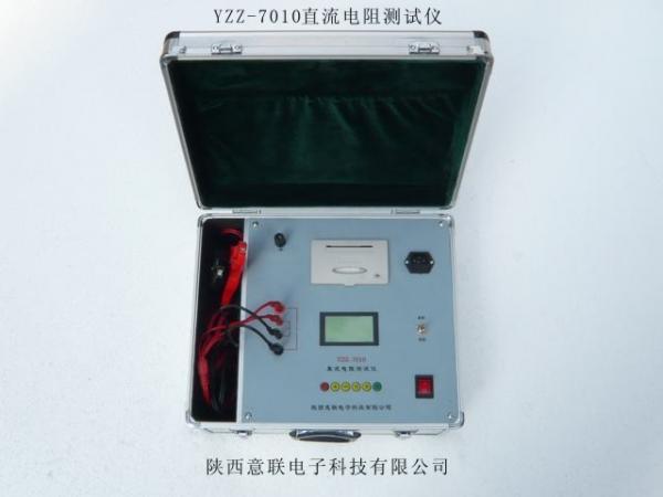 YZZ-7010.JPG