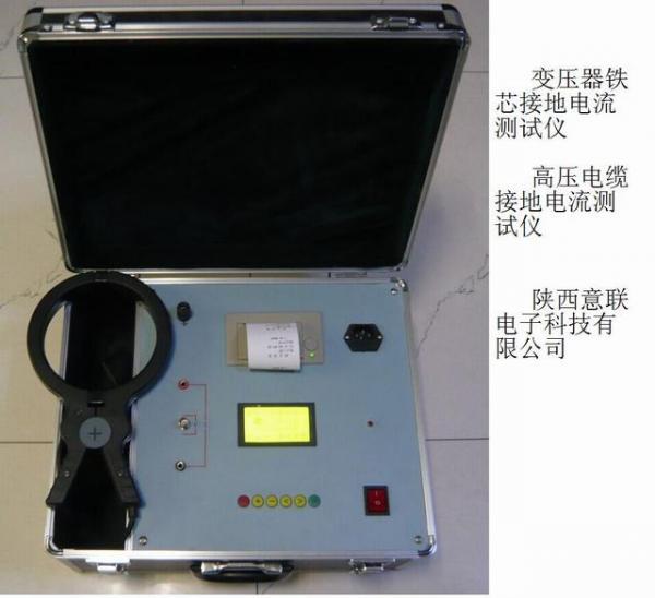 YBC-7100变压器铁芯接地电流测试仪