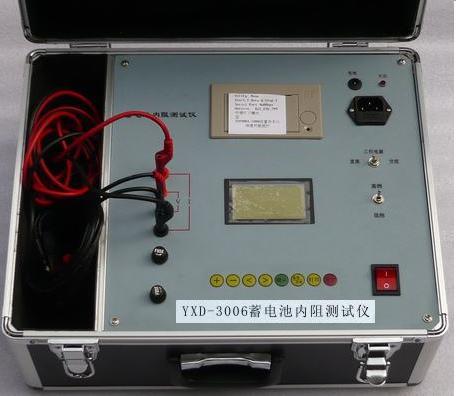 智能蓄电池内阻检测仪(测试仪)