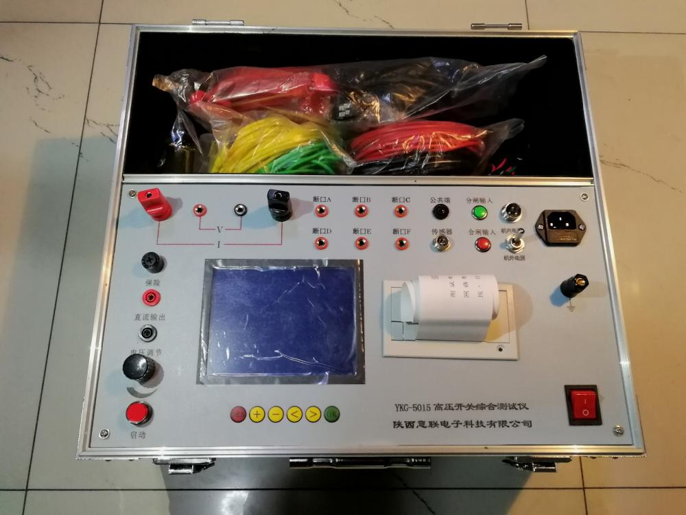 高压开关综合测试仪   高压开关磨合试验台