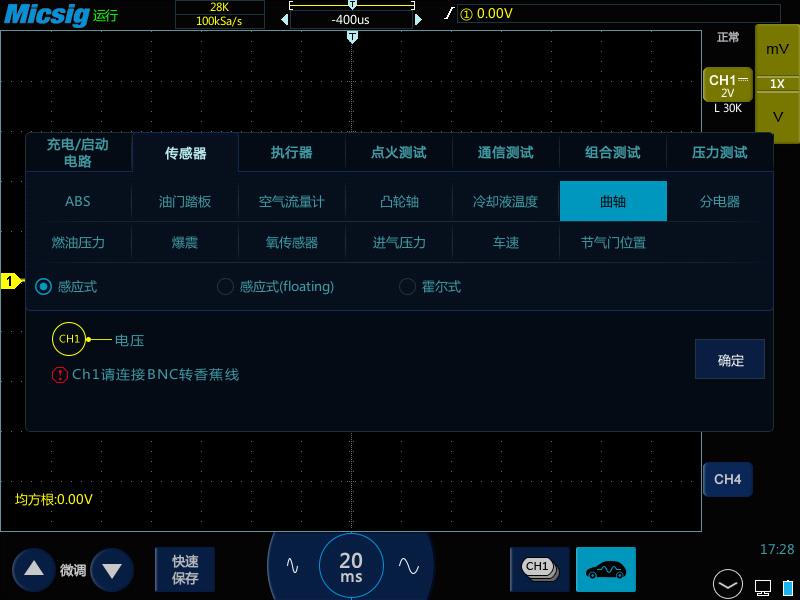 1示波器测量汽车曲轴位置传感器信号及波形分析.jpg