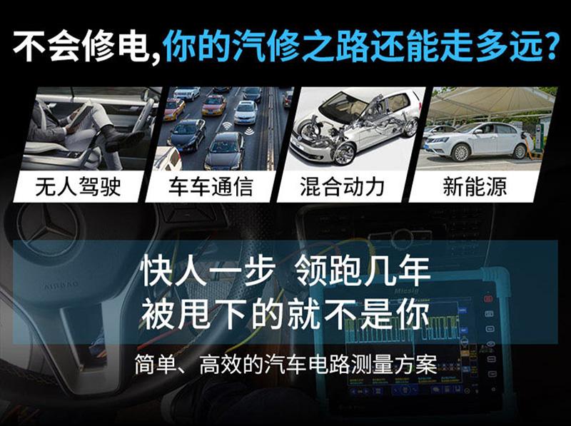 汽车专用示波器测量汽车执行器可变气门正时波形