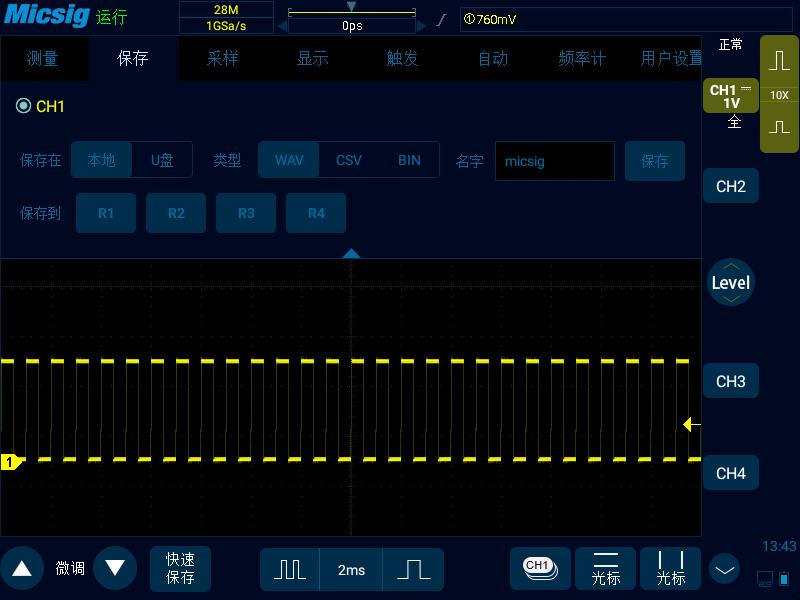 将示波器波形信号完整数据导入Matlab分析的方法