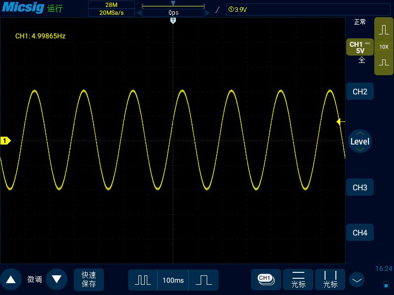1示波器测量低频信号用自动功能无法触发的原因分析.png
