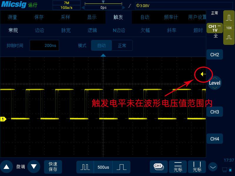 3示波器测量低频信号用自动功能无法触发的原因分析.jpg