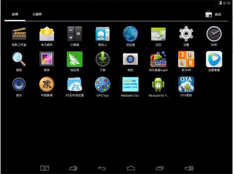IMX6开发板2.jpg