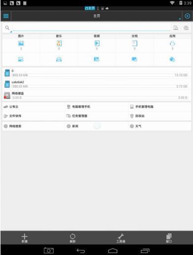 IMX6开发板6.jpg