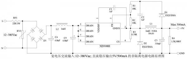 AC380_to_DC5V.jpg