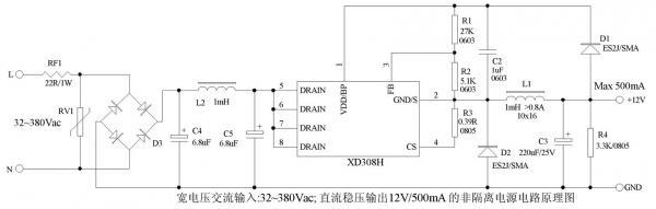 AC380V_to_DC12V.jpg