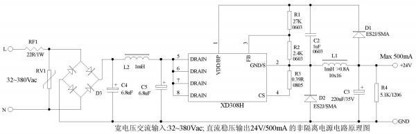 AC380V_to_DC24V.jpg