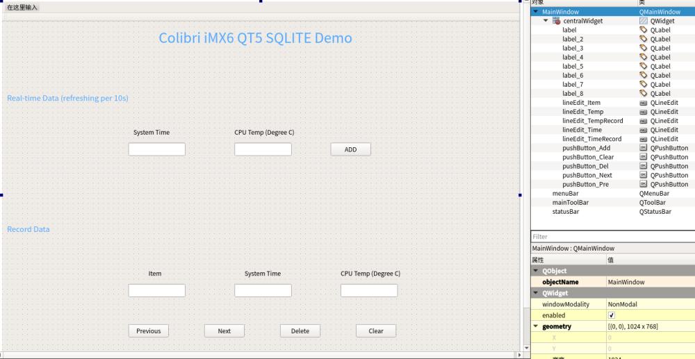 嵌入式Linux基于Qt开发SQLite应用