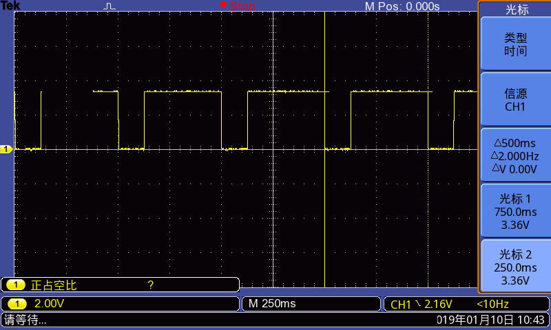 NXP iMX7 M4核心PWM驱动开发
