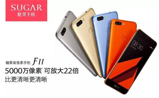 3 糖果手机.jpg