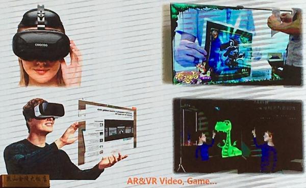8 AR VR 应用.jpg