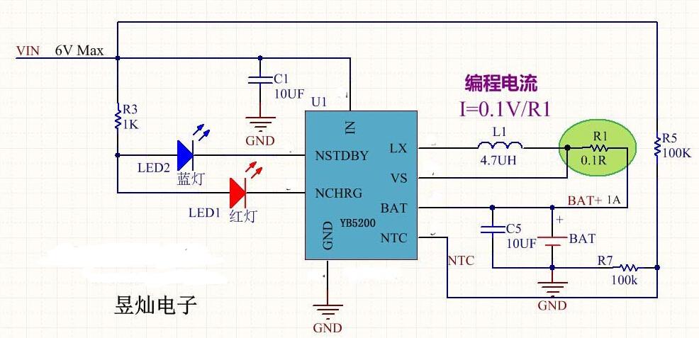 YB5200 外围简单 充电效率高 高达2A可编程充电电流